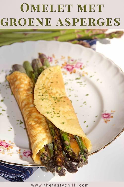 omelet met groene asperges of omelet met gegrilde asperges
